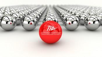 التقرير الأولي لنشاط الهيئة التونسية للاستثمار لسنة 2020